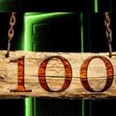 Игра 100 дверей