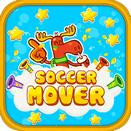 Футбольное движение (Soccer Mover)
