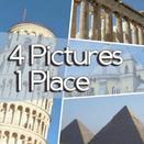 4 фотографии 1 город