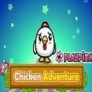 Приключения цыпленка