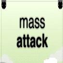 Массовая Атака