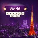 Игра Угадай Картинку, Всемирная Викторина (англ)